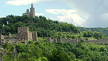 A view of the walls of Tsarevets fortress in Tarnovo