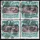 1869 24c United States stamps with inverted centre