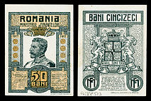 ROM-71-Emergency WWI-50 Bani (1917).jpg