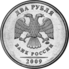 Russia-Coin-2-2009-b.png