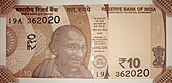 India new 10 INR, MG series, 2018, obverse.jpg