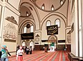 Bursa Ulu Cami interior Turkey 2013 4.jpg