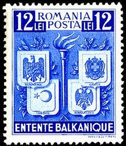 Entente balkanique (timbre roumain).jpg