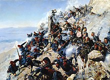 The Defence of the Eagle's Nest, painting by Alexey Popov from 1893, depicting the Defence of Shipka Pass