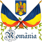 Flag and coat of arms of Romania