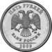 Russia-Coin-5-2009-b.png