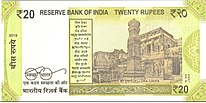 India new 20 INR, MG series, 2019, reverse.jpg