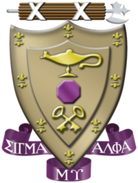 Sigma Alpha Mu Coat of Arms.png